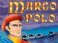 Отзывы о автомате Marko Polo