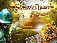 Отзывы о Gonzo's Quest Extreme