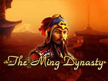 The Ming Dynasty на зеркале казино